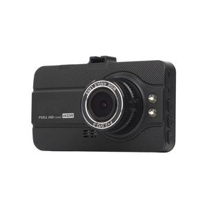 """3"""" DVR kamera T628, G-senzor, detektor pohybu,  nočním vidění, HDMI"""