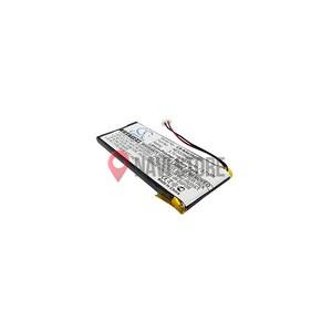Baterie CS-NAV3540SL /  Navigon Skyway NAVI-3540, Skyway NAVI-3540 Easy
